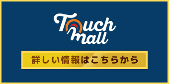 Touchmall